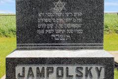 jampolskyyehiel